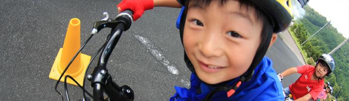 楽しみとしての自転車