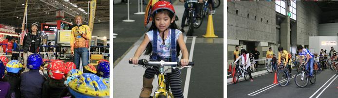 サイクルモード大阪