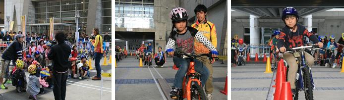 サイクルモード東京