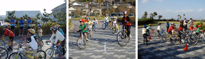 ぐる輪サイクリング2009