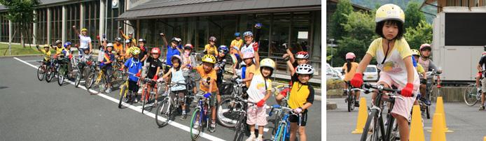 美山サイクルチャレンジ