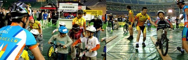 cyclefiesta2008