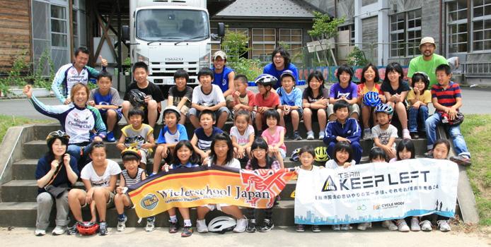 知井小学校集合写真
