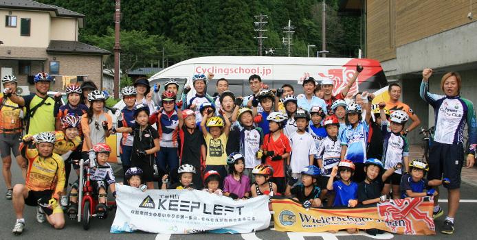 サイクリング前の集合写真