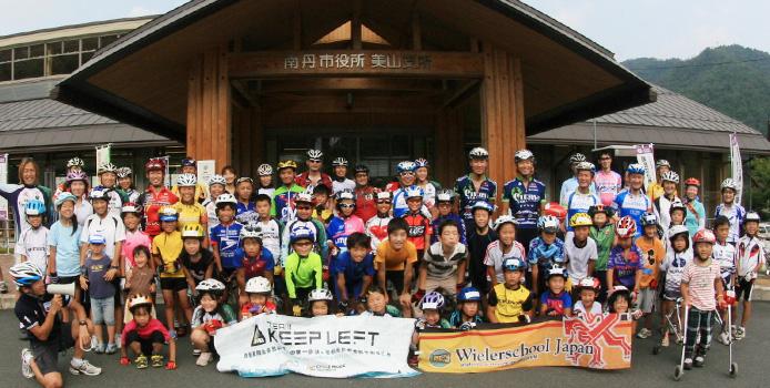 美山サイクリング出発前