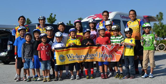 2011渥美半島ぐる輪サイクリングスクール集合写真