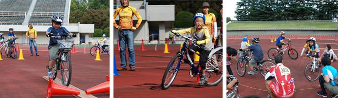 埼玉サイクリングフェスティバルの様子